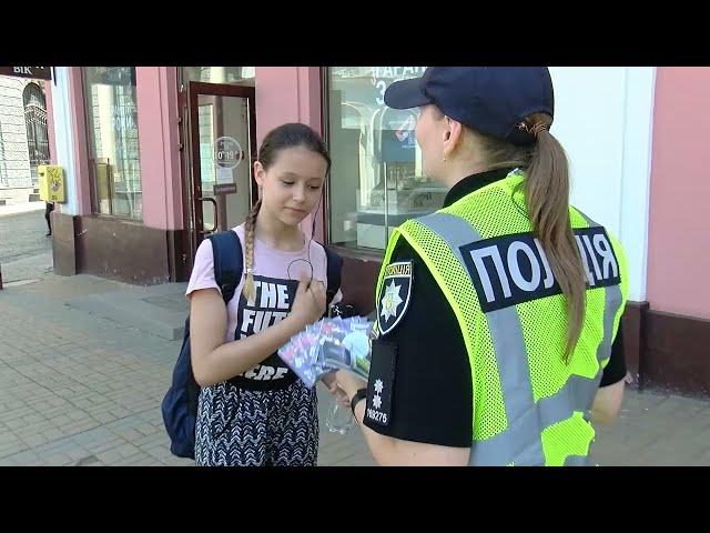 У Чернівцях патрульні поліцейські роздавали пішоходам пам'ятки та світловідбиваючі елементи
