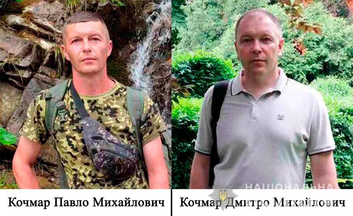 На Буковині поліцейські розшукують двох безвісти зниклих жителів Києва