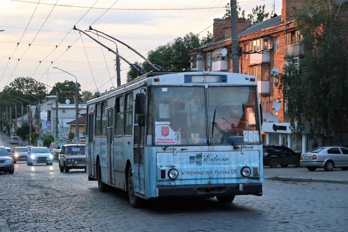 У Чернівцях тролейбуси №3 та №5 тимчасово курсують до вулиці Сагайдачного