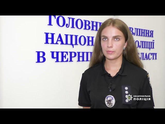 Поліція розслідує привласнення понад 70 млн грн, виділені на реконструкцію школи у Горішніх Шерівцях