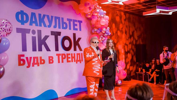 В університеті культури Поплавського будуть готувати дипломованих тіктокерів