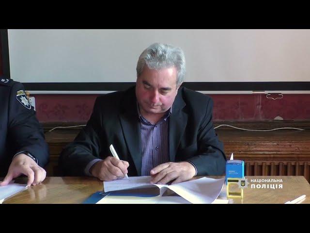 Підписали меморандум про співпрацю між поліцією Буковини й територіальними громадами краю