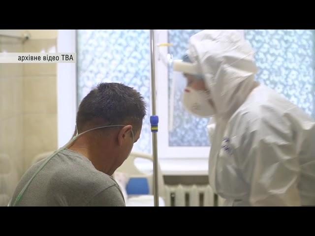 """Ситуація погіршується: в Україні можуть запровадити """"жовтий"""" рівень епідемічної небезпеки"""
