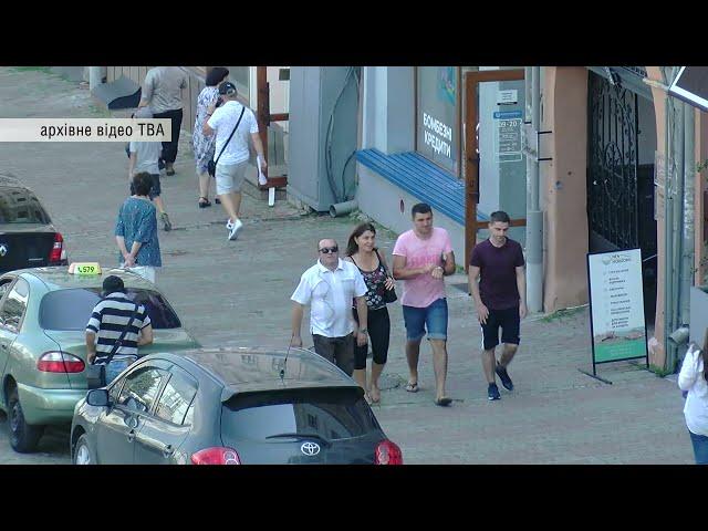 Чернівці не увійшли у топ найсприятливіших міст України для бізнесу