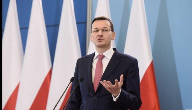 Польша заявила про наміри видобувати газ в Україні