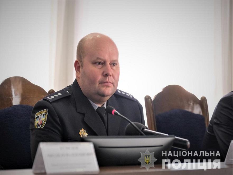 У поліції Чернівецької області новий очільник: правоохоронців очолить Руслан Дударець