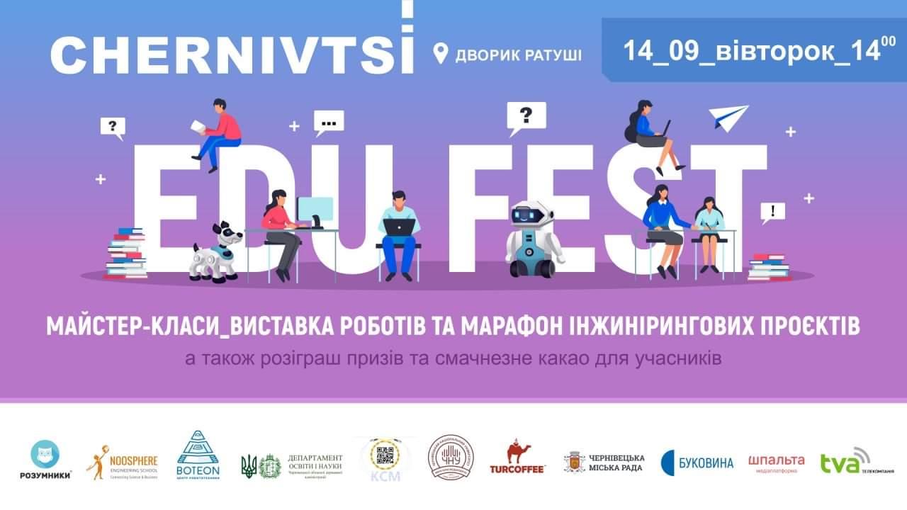 """Бої роботів, дискусії та майстер-класи: незабаром стартує """"Chernivtsi Edu Fest"""""""
